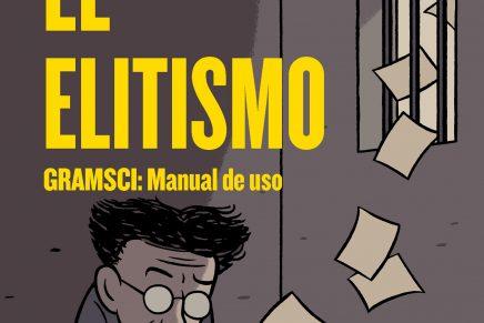 Contra el elitismo, de Maite Larrauri y Dolores Sánchez