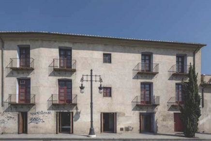 Lateral, Escola de Disseny